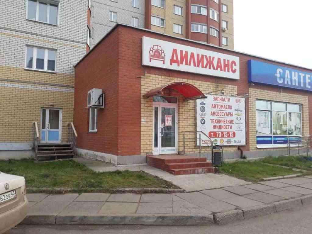 Магазин автозапчастей на Ленина 190